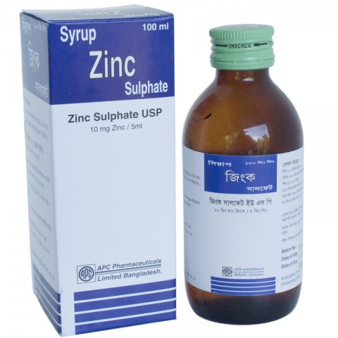 Zinc (Zinc Sulphate USP)